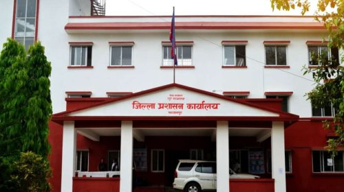 COVID-19: Makawanpur administration office to offer service alternatively