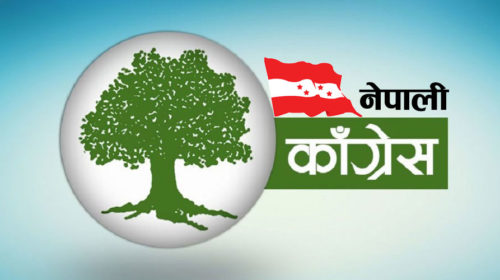 Congress Kathmandu ward convention to be held on September 21