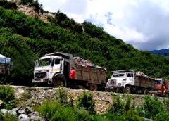 Prithvi Highway Disrupted After Landslide